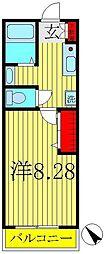 雨田ロイヤルパレスビル[2階]の間取り