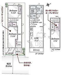 東京都品川区西品川1丁目