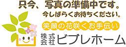 [一戸建] 大阪府堺市西区上野芝町6丁 の賃貸【/】の外観