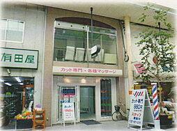 瓦町駅 1.7万円