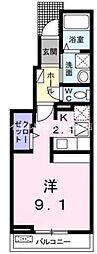 メゾン・ド・ブリーズ[1階]の間取り