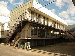 道南バス豊川小学校 2.5万円