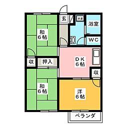 メゾン高向[1階]の間取り