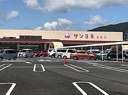 サンヨネ蒲郡店
