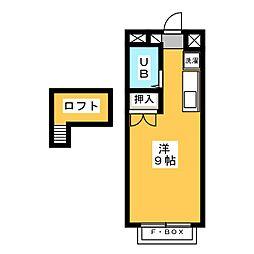播磨駅 4.3万円