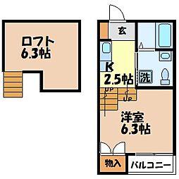 森アパート(仮) 2階1Kの間取り