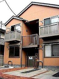 東京都新宿区戸山3丁目の賃貸アパートの外観