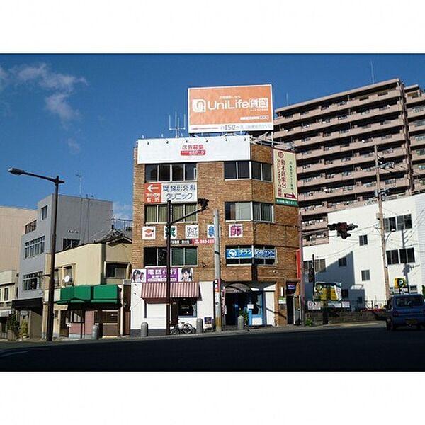 熊本 市 中央 区