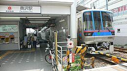 目黒線「奥沢駅」まで徒歩10分