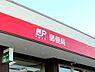 周辺,2LDK,面積52.17m2,賃料5.7万円,JR高徳線 徳島駅 3.8km,,徳島県徳島市南沖洲1丁目9-6