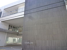 小学校立川市立 第一小学校まで451m