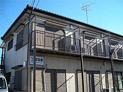千葉県船橋市習志野1丁目の賃貸アパートの外観