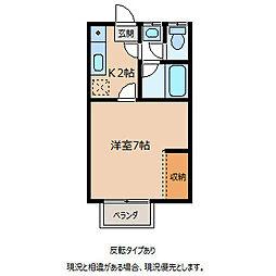 ハイツMA-1[2階]の間取り