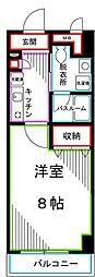 アザレア恋ヶ窪 II[3階]の間取り