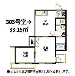 メゾンラック[3階]の間取り
