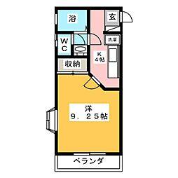 ハイツプリムラ[2階]の間取り