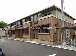 岡山県赤磐市岩田丁目なしの賃貸アパートの外観