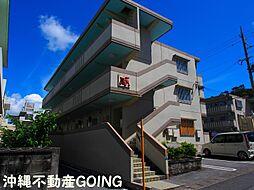 登川 4.5万円