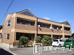 愛知県豊田市桝塚東町西郷の賃貸アパートの外観