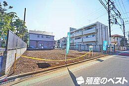 JR中央線「西荻窪」駅より徒歩約8分の土地。建築条件ありません。