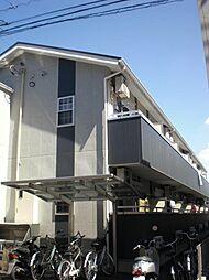 千葉県船橋市薬円台6丁目の賃貸アパートの外観