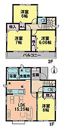 四街道駅 2,690万円
