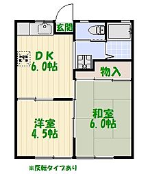 ビアンカ東金町[B-203号室]の間取り