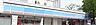 周辺,1K,面積19.57m2,賃料5.0万円,JR東海道・山陽本線 三ノ宮駅 徒歩7分,神戸市西神・山手線 新神戸駅 徒歩6分,兵庫県神戸市中央区二宮町4丁目