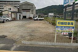 広駅 0.6万円