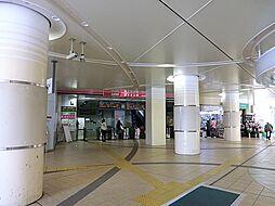 特急停車駅永山...
