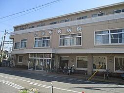 浜寺中央病院