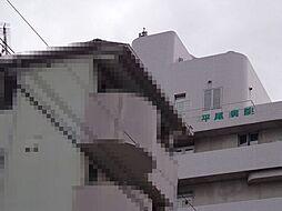 橿原市平尾病院