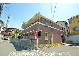 大阪府枚方市茄子作北町の賃貸マンションの外観