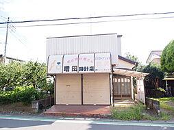 「鶴ヶ島」駅か...