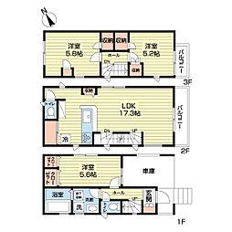 浦安駅 4,790万円