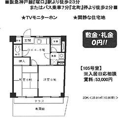 セシル富松[105号室]の間取り