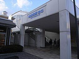 東長崎駅11分