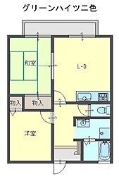 グリーンハイツ二色B棟[2階]の間取り