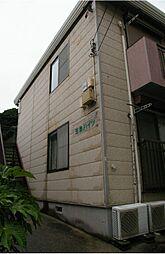神奈川県横須賀市東逸見町2丁目の賃貸アパートの外観