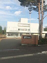 藤野中学校まで...