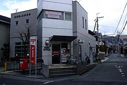 桜ヶ丘郵便局