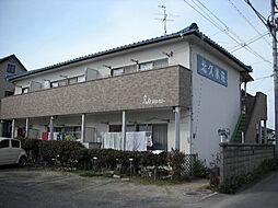 北久米荘・[2階]の外観