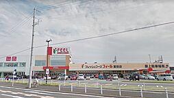 フィール富田店。車で3分とお買い物便利です。