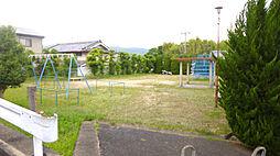 白鳳ハイツ公園...