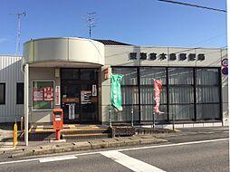 東海富木島郵便...