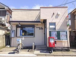 大井緑ヶ丘郵便...