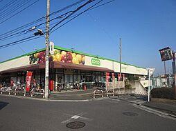 コープ上木崎店...