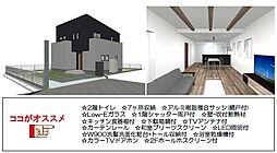 東近江市聖徳町 新築分譲住宅