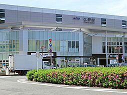 京王電鉄北野駅...