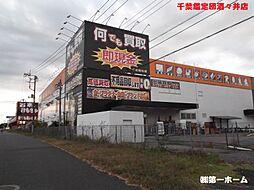 千葉鑑定団24...
